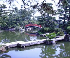 Japon Honeymoon Destination