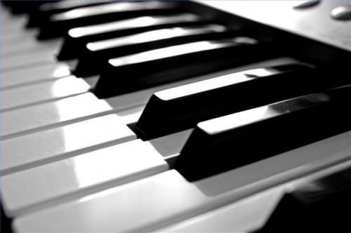 Comment enregistrer de la musique sur un clavier Yamaha